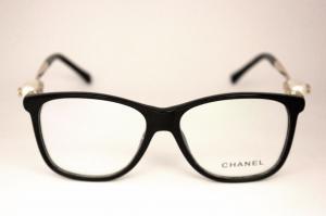 Chanel (9752)